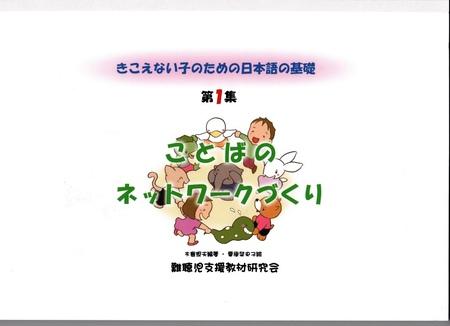 出版物_0002.jpg