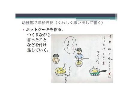 nikki11.jpgのサムネール画像