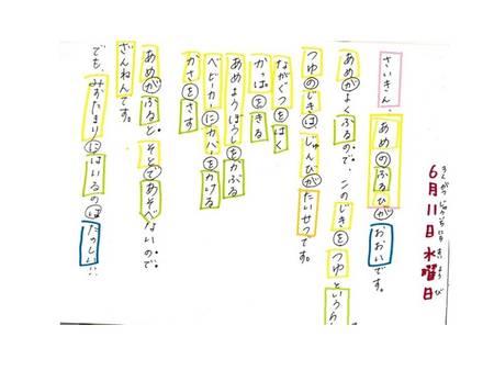 nikki9.jpgのサムネール画像