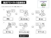 プレゼンテーション11.jpg