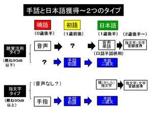 プレゼンテーション21.jpg