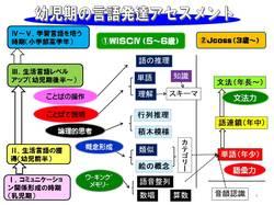 プレゼンテーション24.jpg