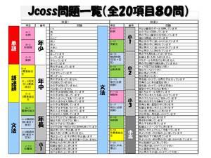 プレゼンテーション3.jpg