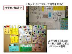 プレゼンテーション32.jpg