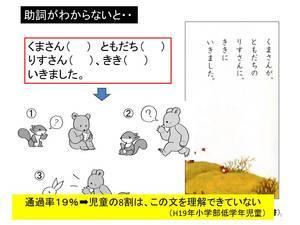 プレゼンテーション5.jpg