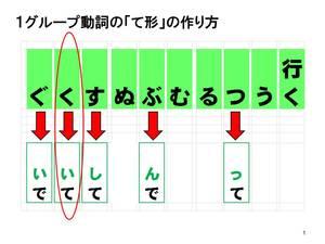 プレゼンテーション8.jpg