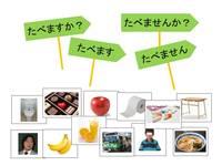 一語文カード.jpg