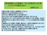 内田伸子2.jpgのサムネール画像