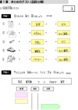 練習問題例.png
