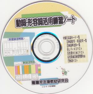karuta_0001.jpg