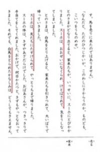 受身表現1.jpgのサムネール画像のサムネール画像