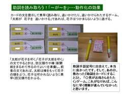 事例1-2.jpg