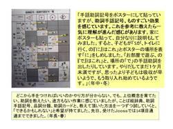 事例1-3.jpg