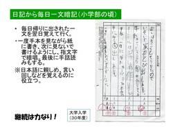 事例R3.jpg
