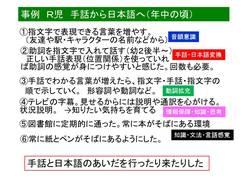 事例R.jpg