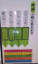 使用教材2.JPG