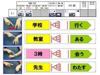 助詞手話記号「に」.jpg