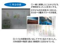 絵日記の順序③.jpg