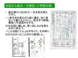 事例③.pptx.jpg