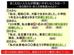 動詞の誤り.pptx.jpg