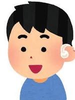 補聴器.jpgのサムネール画像