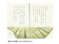 ふきのとうPP3.jpg