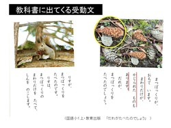 受動文1.jpg