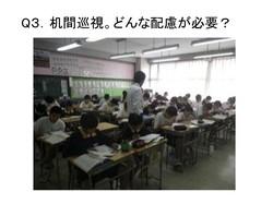 教室での情報保障④.jpg