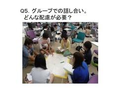 教室での情報保障⑥.jpg