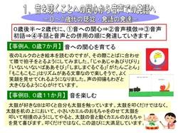 手話から日本語へ②.jpg
