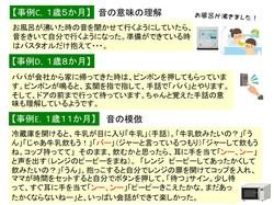 手話から日本語へ③.jpgのサムネール画像