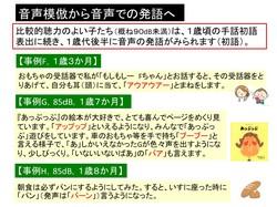 手話から日本語へ④.jpg