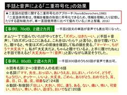 手話から日本語へ⑥.jpg