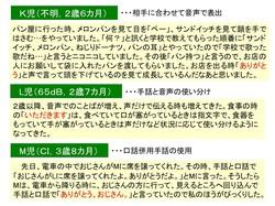 手話から日本語へ⑦.jpg