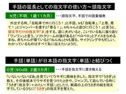 手話から日本語へ⑨.jpg