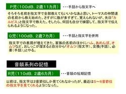 手話から日本語へ⑩.jpg