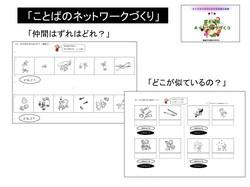 WISC視覚優位タイプ⑤.jpg