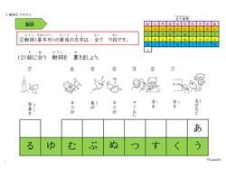 動詞(テキスト2).jpg