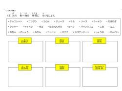 名詞(問題).jpg