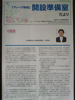 アレーズ秋桜1.jpg