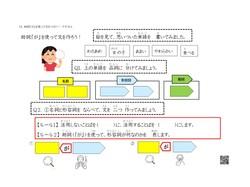 テキスト1.jpgのサムネール画像