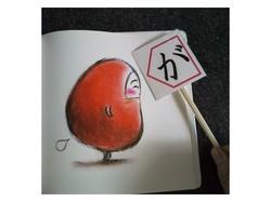 助詞「が」のカードで絵本を読もう.jpg