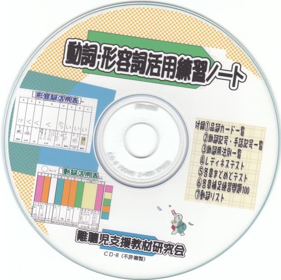 kikoenaicha-cd.png